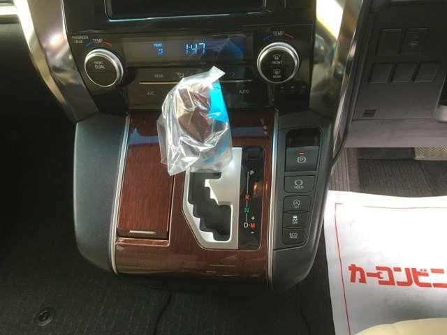 2.5X 4WD ナビ TV Bluetooth バックカメラ 純正ETC 寒冷地仕様 パワースライドドア(16枚目)
