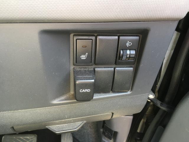 FX 4WD CDオーディオ シートヒーター ベンチシート(13枚目)