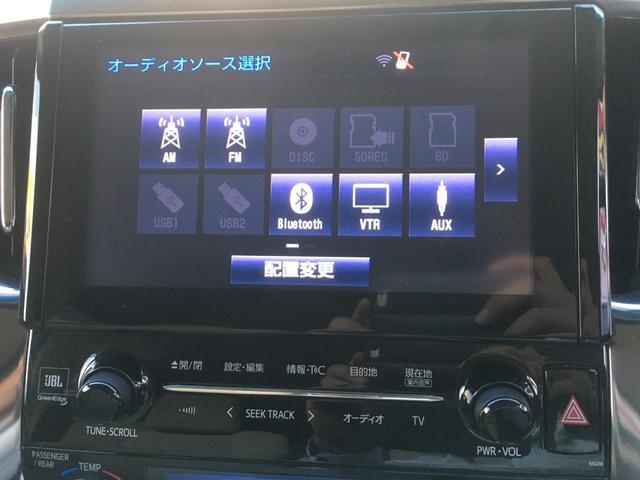 X 4WD 純正ナビ TV DVD フリップダウンモニター JBLサラウンドシステム ETC クルーズコントロール 両側電動スライドドア(11枚目)