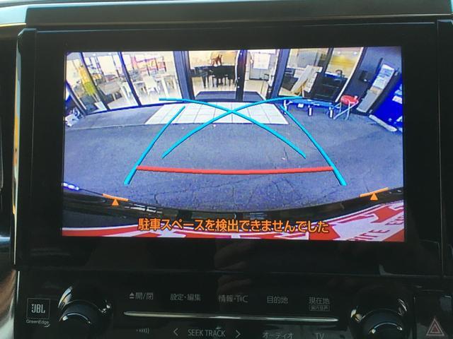 X 4WD 純正ナビ TV DVD フリップダウンモニター JBLサラウンドシステム ETC クルーズコントロール 両側電動スライドドア(12枚目)