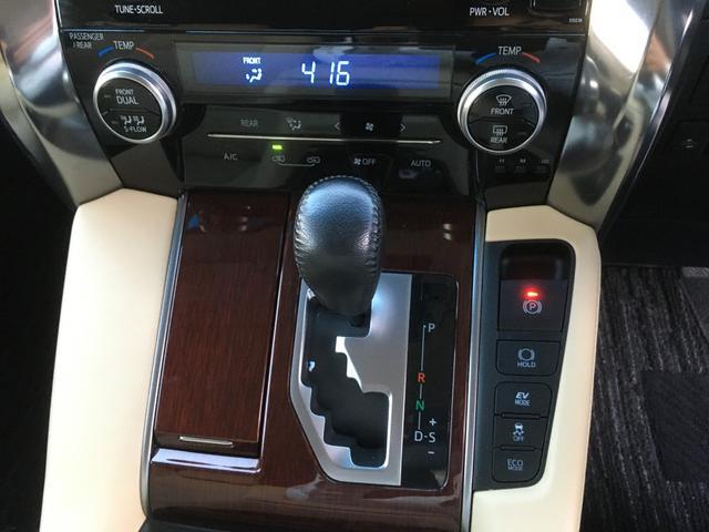 X 4WD 純正ナビ TV DVD フリップダウンモニター JBLサラウンドシステム ETC クルーズコントロール 両側電動スライドドア(19枚目)