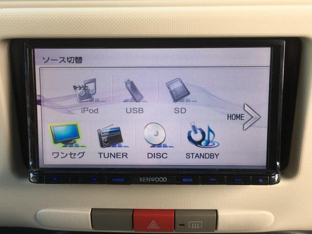 ココアプラスX 4WD ナビ ワンセグTV DVD(15枚目)