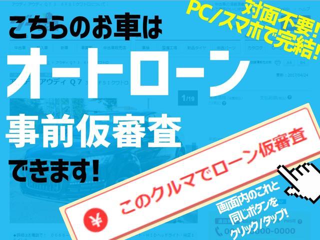 F Mパッケージ ナビ TV DVD ETC 寒冷地仕様 トラクションコントロール(34枚目)