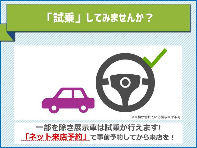 G 4WD CDオーディオ プッシュスタート トラクションコントロール(36枚目)
