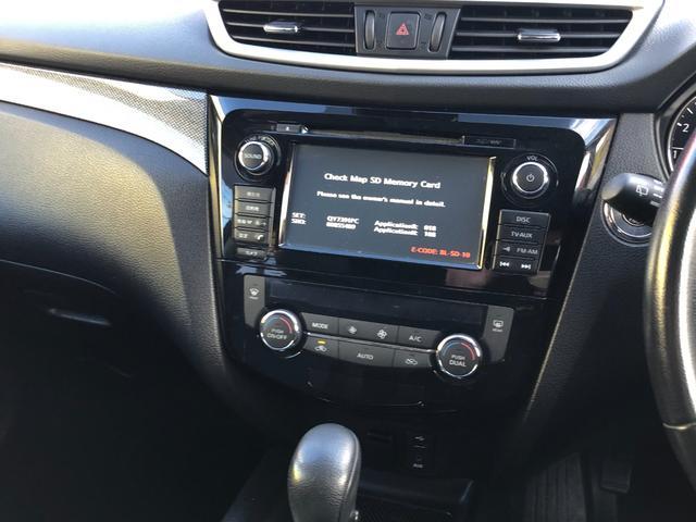20X エマージェンシーブレーキパッケージ 4WD ナビ TV DVD アラウンドビューモニター シートヒーター(17枚目)