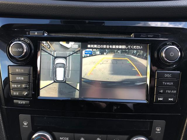 20X エマージェンシーブレーキパッケージ 4WD ナビ TV DVD アラウンドビューモニター シートヒーター(18枚目)