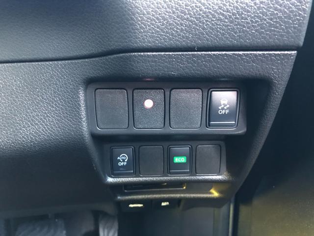 20X エマージェンシーブレーキパッケージ 4WD ナビ TV DVD アラウンドビューモニター シートヒーター(24枚目)