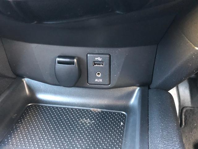 20X エマージェンシーブレーキパッケージ 4WD ナビ TV DVD アラウンドビューモニター シートヒーター(25枚目)