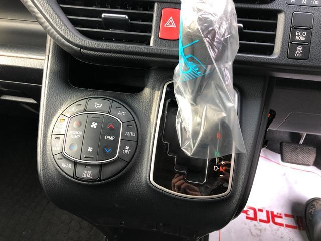 X 4WD 後期型 ナビ DVD Bluetooth バックカメラ 両側電動スライドドア ETC クルーズコントロール(12枚目)