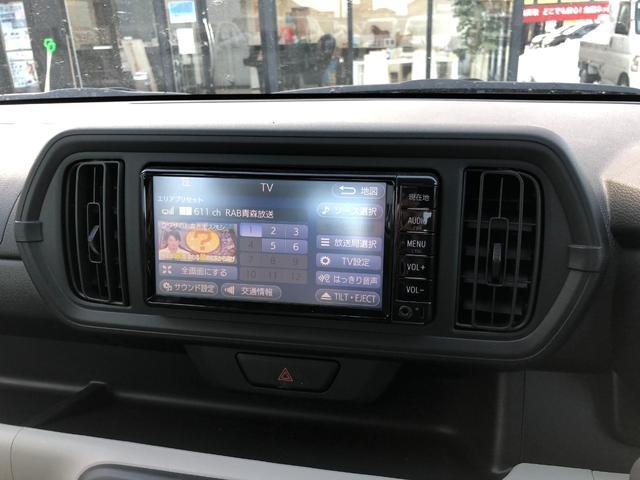 X 4WD ナビ TV シートヒーター オートミラー 寒冷地仕様 プッシュスタート ETC(9枚目)