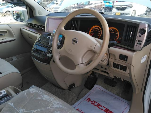 Vエアロ 4WD エンジンスターター バックカメラ DVD 後部座席モニター HID 8人乗り サイドビューカメラ インテリジェントキー(10枚目)
