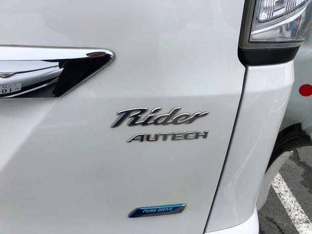 ライダー 4WD サンルーフ ナビ TV DVD Bluetooth 後席モニター プッシュスタート(8枚目)