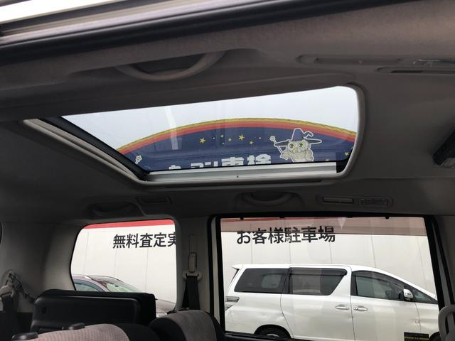 ライダー 4WD サンルーフ ナビ TV DVD Bluetooth 後席モニター プッシュスタート(17枚目)