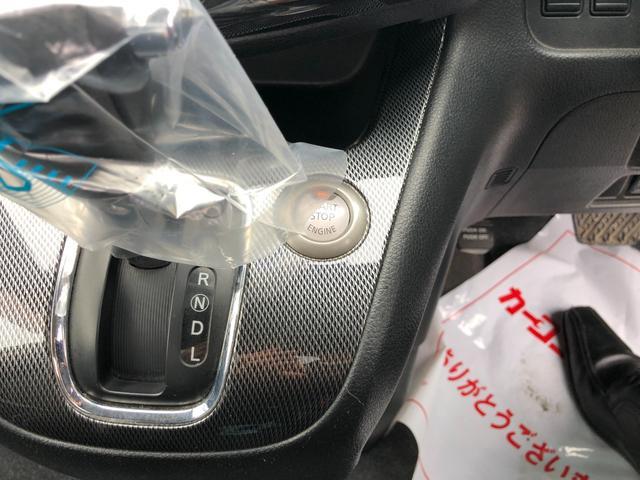 ライダー 4WD サンルーフ ナビ TV DVD Bluetooth 後席モニター プッシュスタート(18枚目)