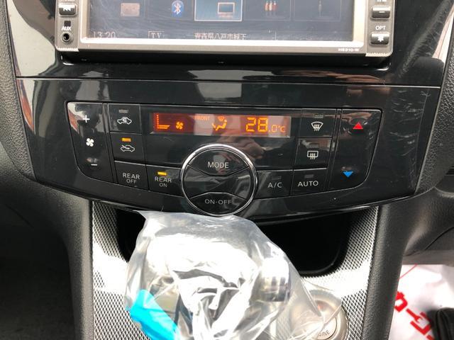 ライダー 4WD サンルーフ ナビ TV DVD Bluetooth 後席モニター プッシュスタート(20枚目)