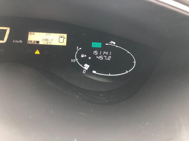 ライダー 4WD サンルーフ ナビ TV DVD Bluetooth 後席モニター プッシュスタート(27枚目)
