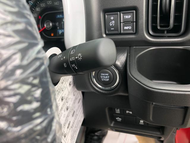 ハイブリッドX 4WD シートヒーター ヒルディセントコントロール レーダーブレーキサポート(13枚目)