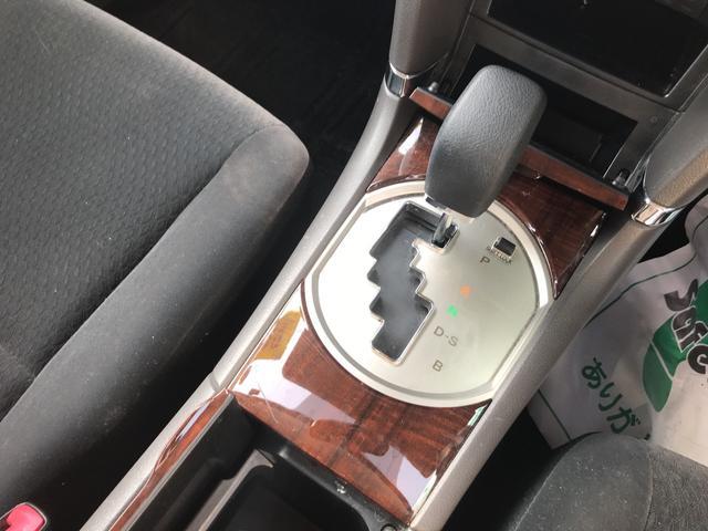 1.8X Lパッケージ 4WD TV ナビ バックカメラ(19枚目)