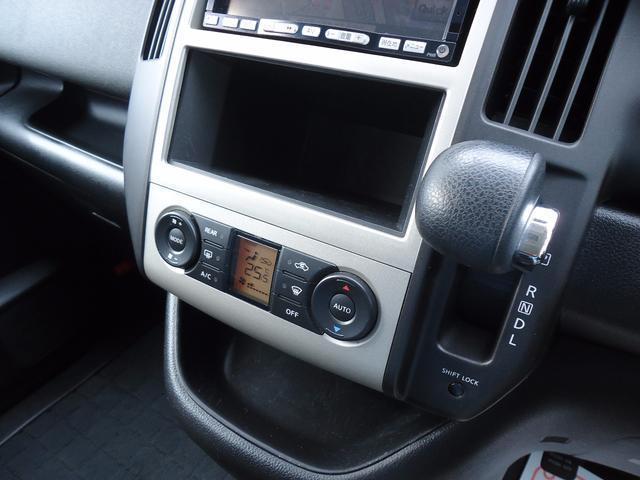 日産 セレナ ハイウェイスター 4WD 両側パワースライド バックカメラ