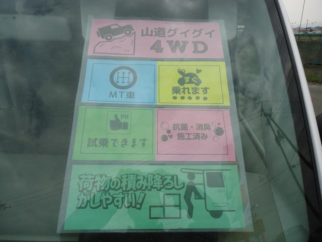 4WD 5MT 集中ドアロック ハイルーフ 安全衝突ボディ(4枚目)