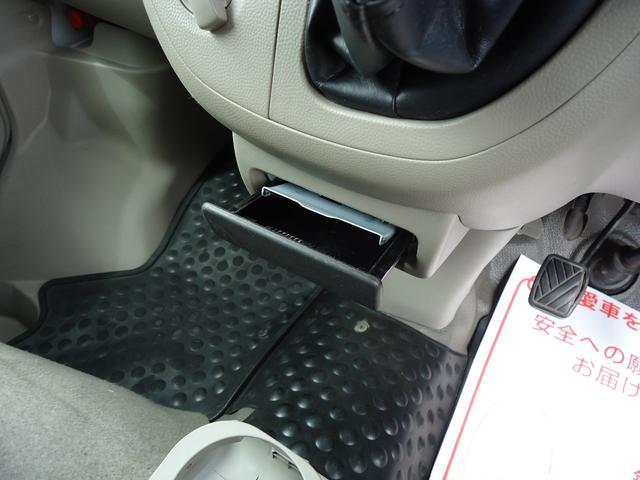 4WD 5MT 集中ドアロック ハイルーフ 安全衝突ボディ(15枚目)