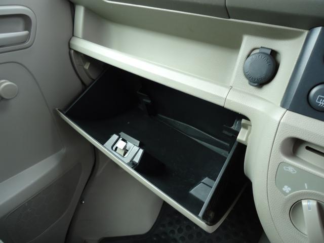 4WD 5MT 集中ドアロック ハイルーフ 安全衝突ボディ(16枚目)