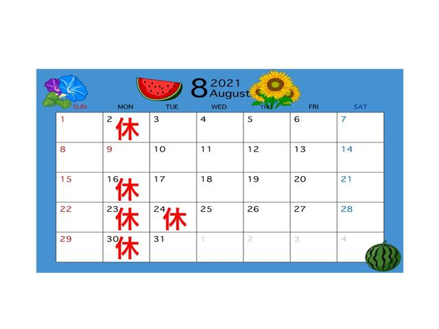11月休業日カレンダーです(^^♪