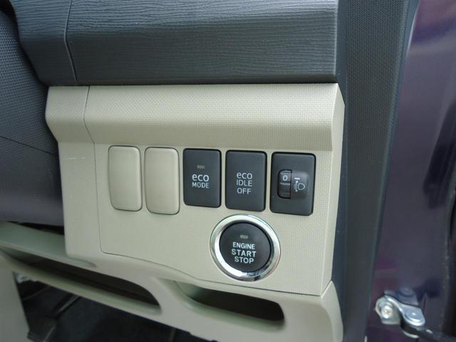 フルオートエアコンは室温を設定するだけで一年中車内を快適温度にしてくれます。