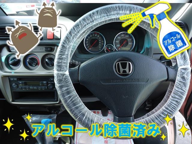 G 車検2年付 4WD タイミングベルト交換済み 4速オートマ キーレス 社外アルミホイール パワーウインドウ 純正CDオーディオ ABS リアヒーター(3枚目)