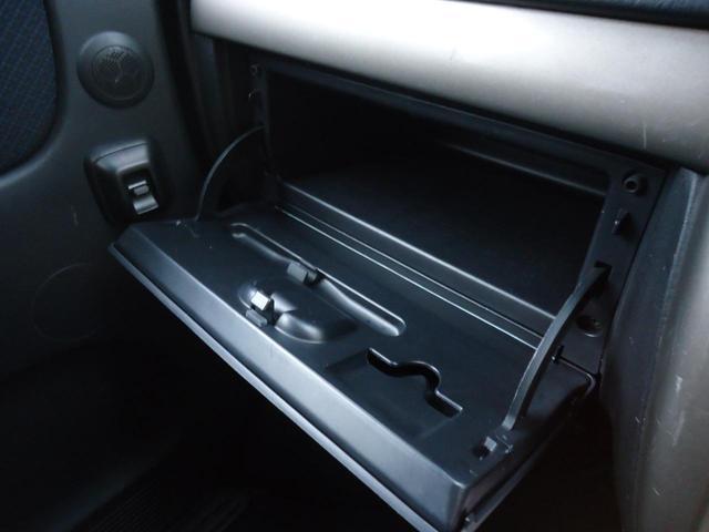 G 車検2年付 4WD タイミングベルト交換済み 4速オートマ キーレス 社外アルミホイール パワーウインドウ 純正CDオーディオ ABS リアヒーター(21枚目)
