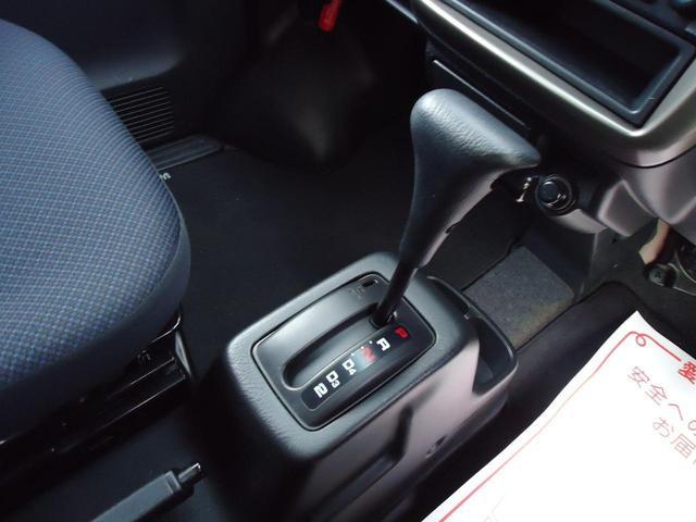 G 車検2年付 4WD タイミングベルト交換済み 4速オートマ キーレス 社外アルミホイール パワーウインドウ 純正CDオーディオ ABS リアヒーター(23枚目)