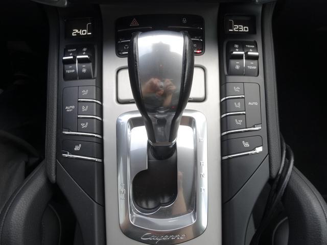 ティプトロニックSスポーツクロノ4WD 22インチアルミ(16枚目)