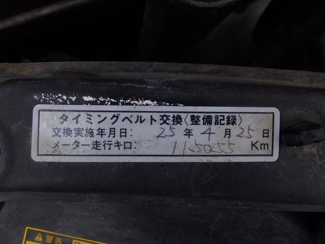 「トヨタ」「クラウンマジェスタ」「セダン」「宮城県」の中古車39