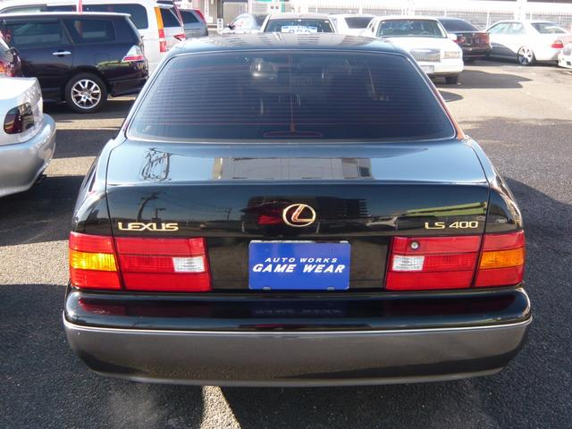 「レクサス」「レクサス LS400」「セダン」「宮城県」の中古車12