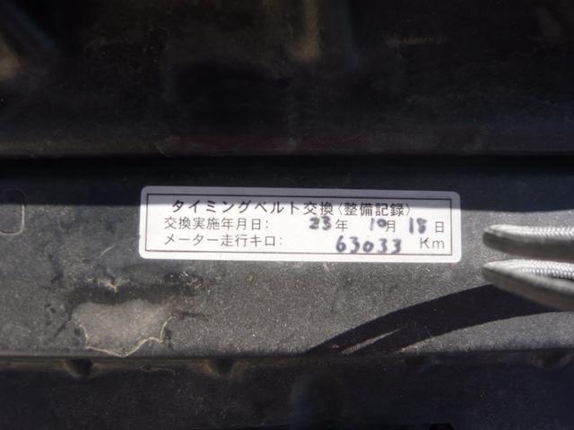 「レクサス」「レクサス LS400」「セダン」「宮城県」の中古車47