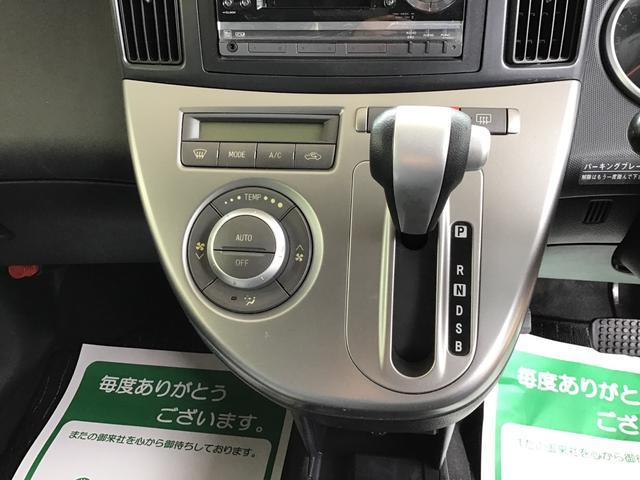 「ダイハツ」「ソニカ」「軽自動車」「岩手県」の中古車9