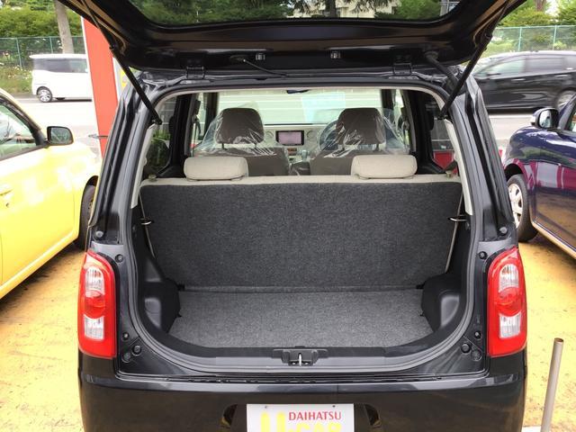 とっても広いので荷物もたくさん積めちゃいます☆ご家族でのご旅行にも便利な1台です!