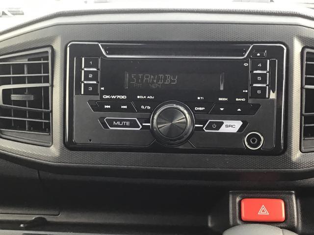 CDステレオ付きです。ぜひ、お気に入りの音楽と一緒にドライブをお楽しみください♪