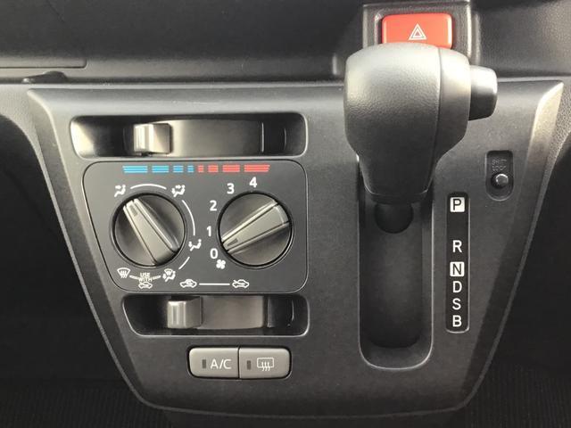 エアコン付きのお車です。暑い夏や寒い冬も、車内の温度を快適に保てます。操作もわかりやすく簡単です!
