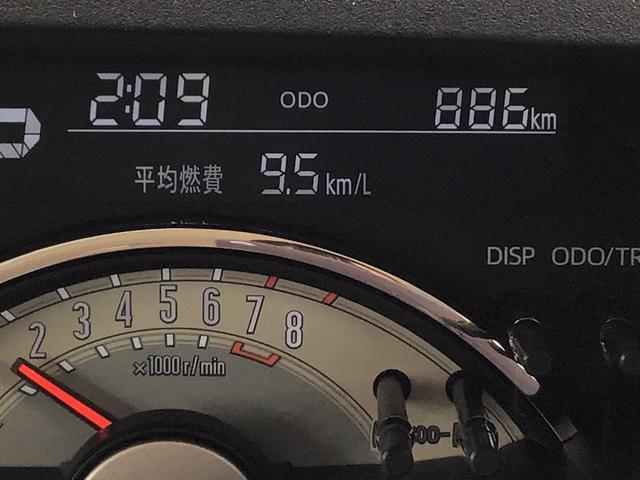 「ダイハツ」「ムーヴキャンバス」「コンパクトカー」「岩手県」の中古車15