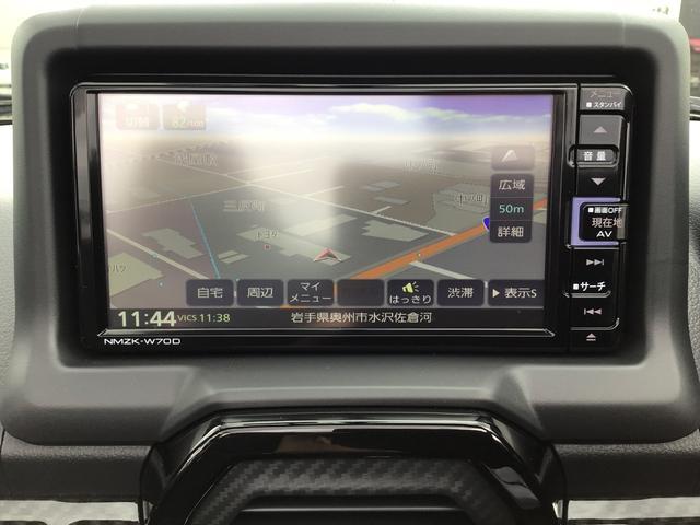 「ダイハツ」「コペン」「オープンカー」「岩手県」の中古車8
