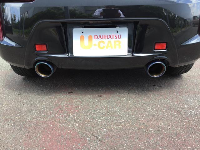 「ダイハツ」「コペン」「オープンカー」「岩手県」の中古車10