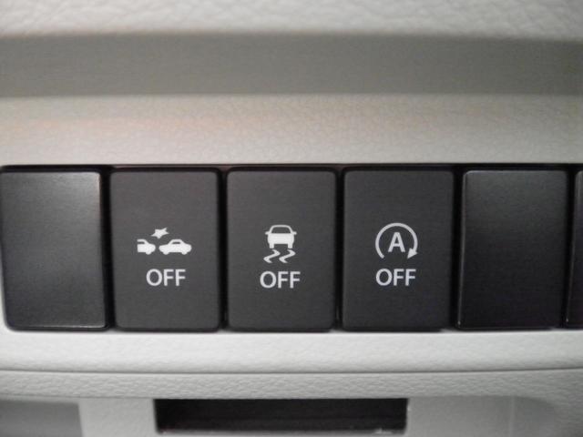各種スイッチ。