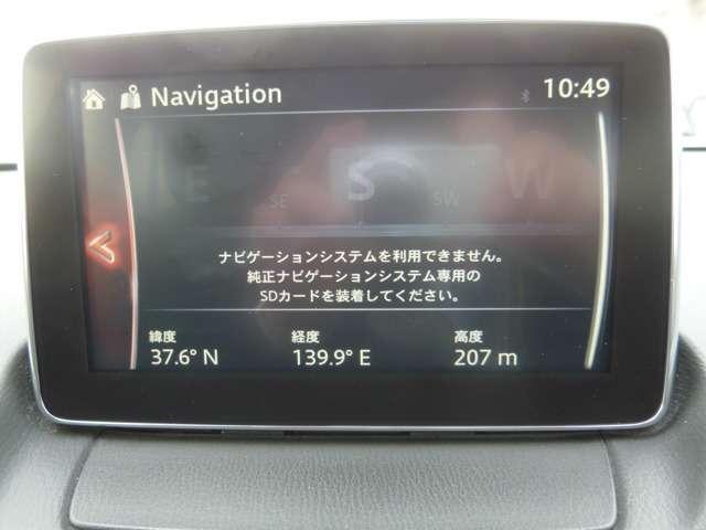 「マツダ」「デミオ」「コンパクトカー」「福島県」の中古車8