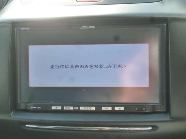「マツダ」「デミオ」「コンパクトカー」「福島県」の中古車7