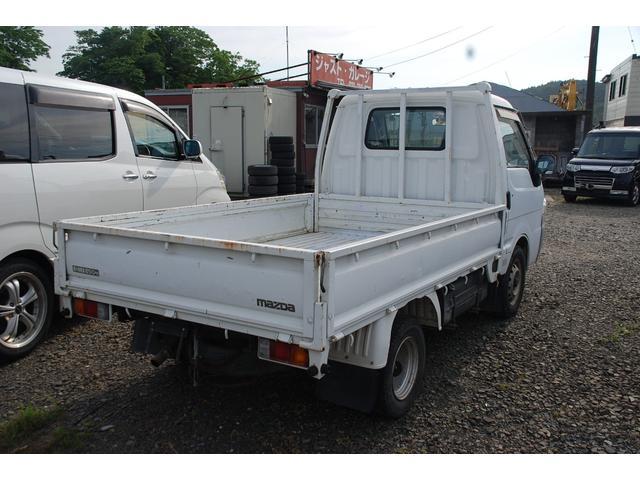 「マツダ」「ボンゴトラック」「トラック」「宮城県」の中古車7