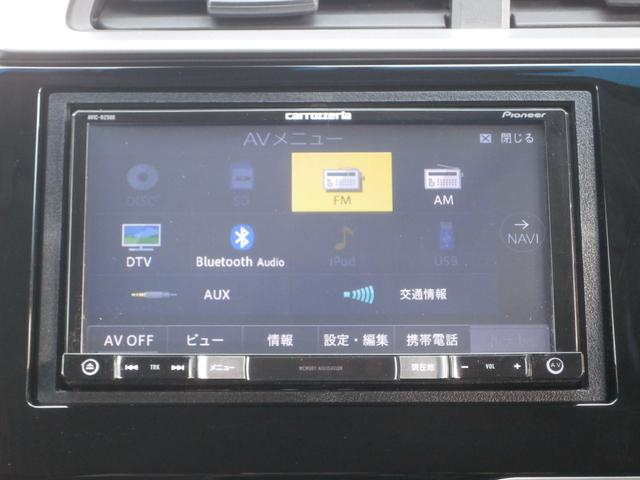 「ホンダ」「フィット」「コンパクトカー」「秋田県」の中古車7