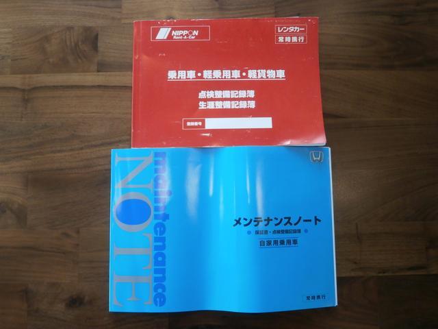 「ホンダ」「フィット」「コンパクトカー」「秋田県」の中古車31