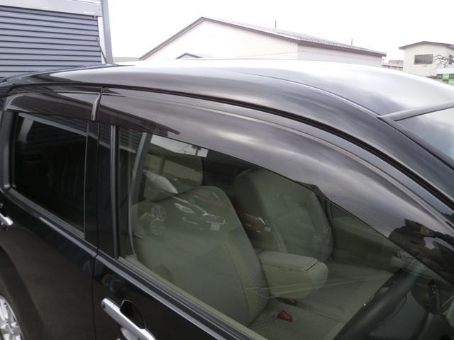 「ダイハツ」「ムーヴ」「コンパクトカー」「秋田県」の中古車41