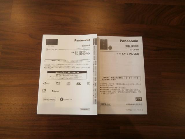 「ダイハツ」「ムーヴ」「コンパクトカー」「秋田県」の中古車49